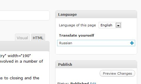 translate page.JPG